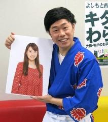180118 22日結婚するよしもと新喜劇の吉田裕さんと前田真希さん m_sponichi-spngoo-20180118-0099
