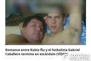 180209 パラグアイサッカーチーム「ルビオ・ニュ」のアントニオ・ゴンサレス会長と所属選手ベルナルド・カバジェロの醜聞 3fc140256e65964e3514d673ae5bb961_content