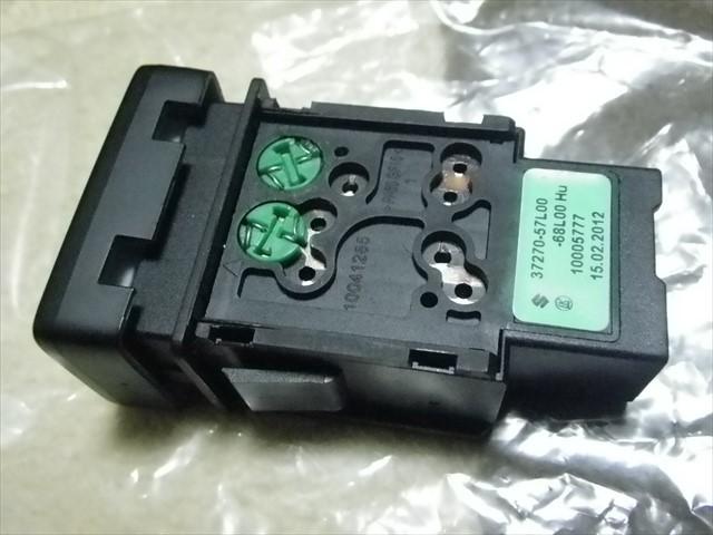 LEDがスイッチにちゃんと入った状態