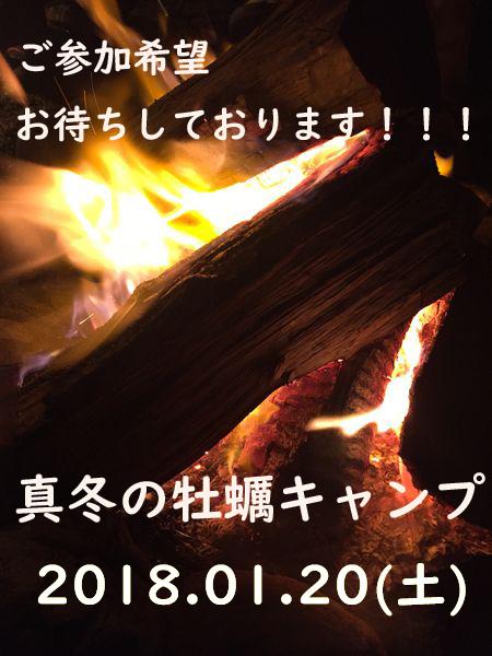 IMG_3949_20160306114650ccc_2018010514104421d.jpg