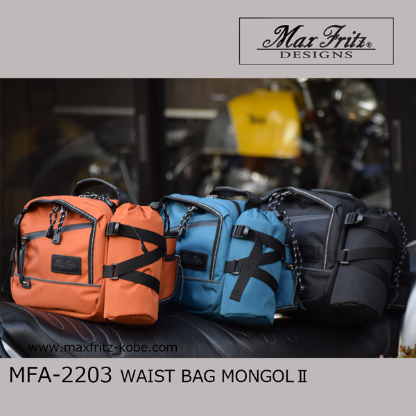WAIST BAG MONGOLⅡ