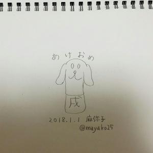 20180108232956186.jpg