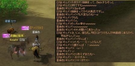 SRO[2018-02-25 03-10-37]_04