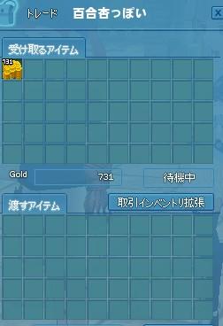 2018y02m07d_203144607.jpg