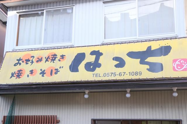 IMG_0317-15.jpg