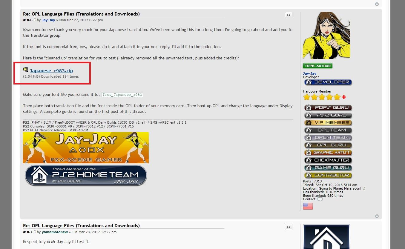 夜明け前の Open PS2 Loader日本語化