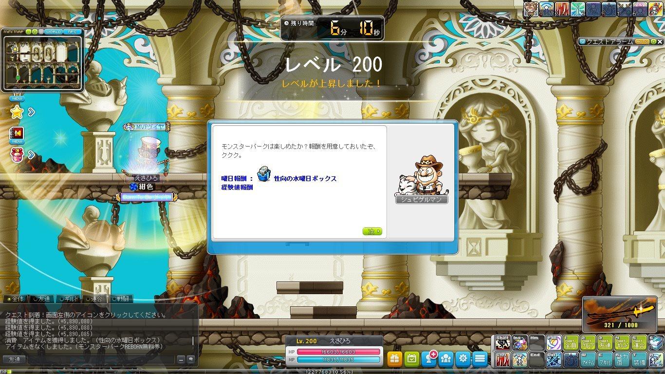 Maple_171227_104757(1).jpg