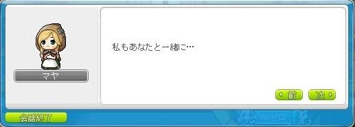 Maple_180115_205748.jpg