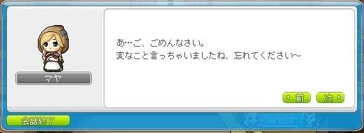 Maple_180115_205752.jpg