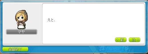 Maple_180115_205754.jpg