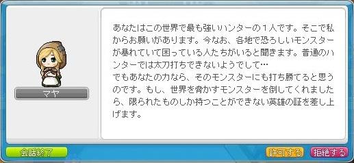 Maple_180115_205813.jpg
