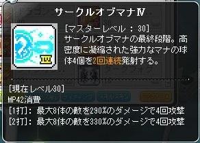 Maple_180124_032134.jpg
