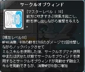 Maple_180124_033142.jpg