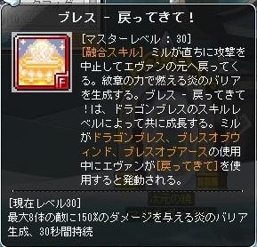 Maple_180124_040403.jpg