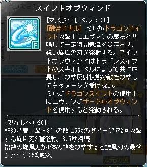 Maple_180124_041529.jpg