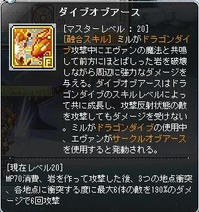 Maple_180124_043923.jpg