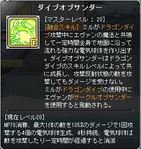 Maple_180124_044813.jpg