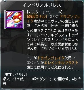 Maple_180124_050607.jpg