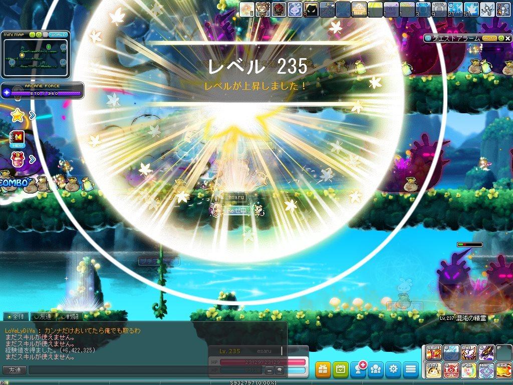Maple_A_180114_120826.jpg