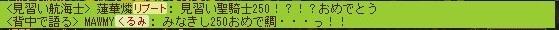 拡声器12a