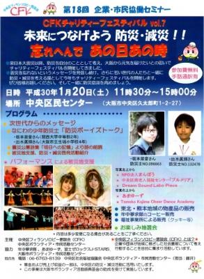 300117sakamoto2