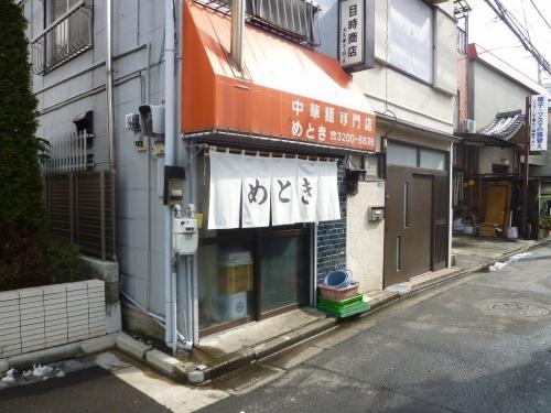 2012-03-01-01