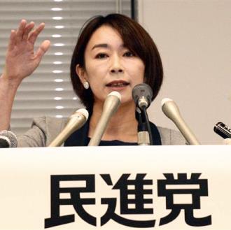 山尾志桜里民進党政調会長