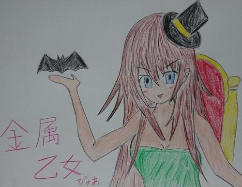 thumbnail_DSC_0469 (1)