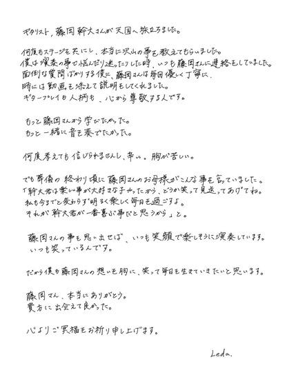 2bdfefd7-s.jpg