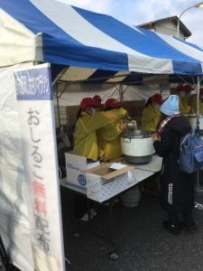 お汁粉20180210