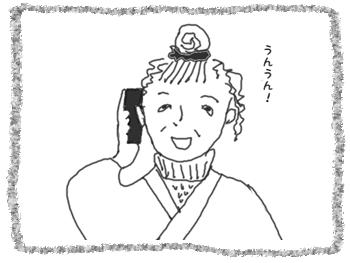 電話を邪魔するモモ3