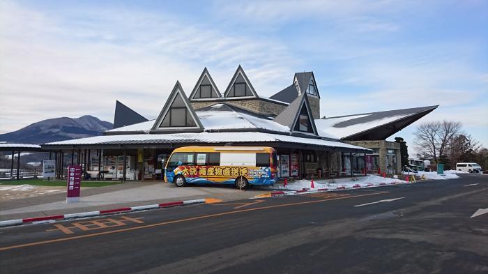 道の駅・中山盆地2