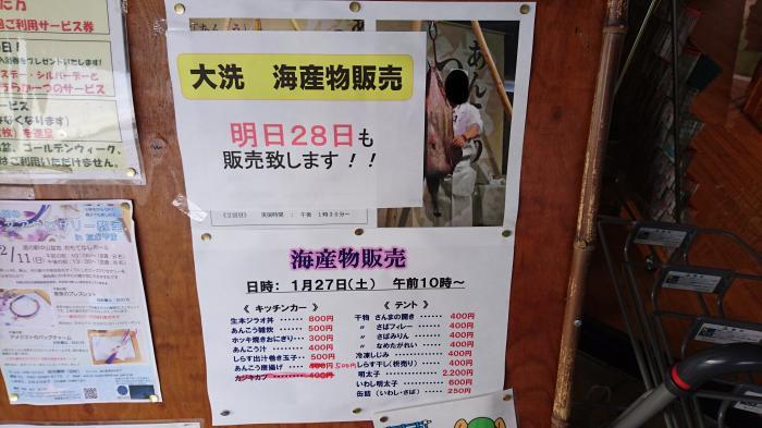 道の駅・中山盆地20