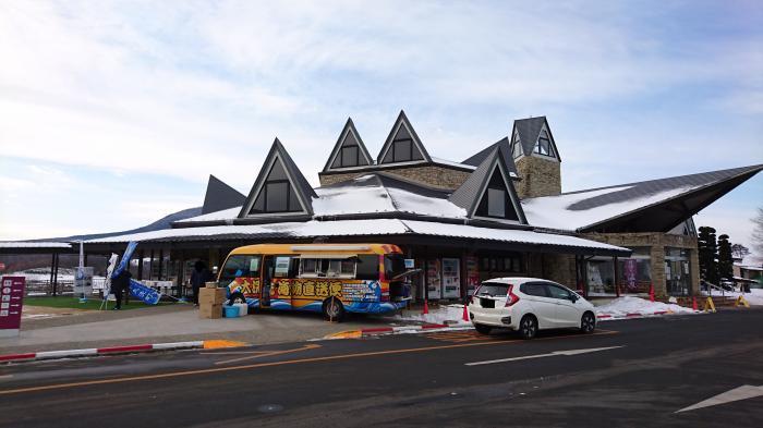 道の駅・中山盆地19