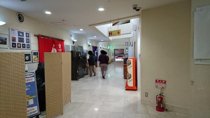 道の駅・中山盆地25