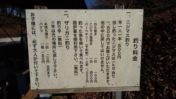 道の駅くりもと紅小町の郷16
