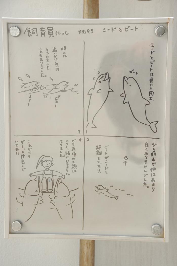 京水の画伯5