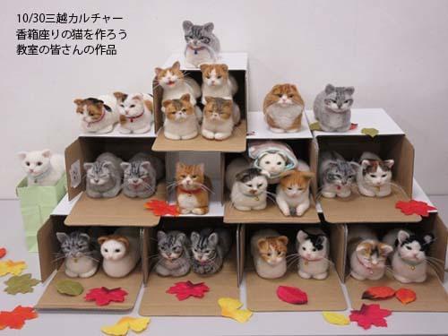 IMG_2590mitukoshikoubako.jpg