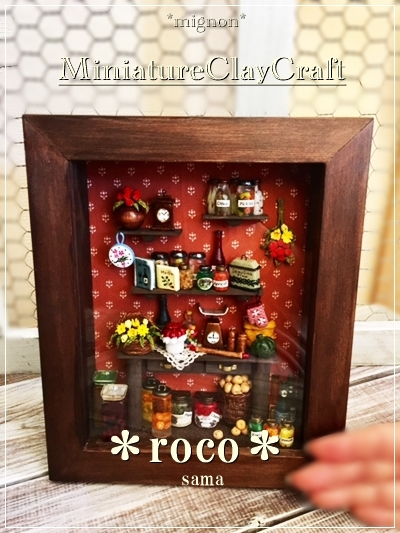 roco様【キッチングッズ】MiniatureClayCraft