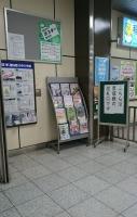 幕張本郷駅のラック