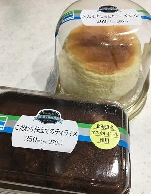 20171226223200.jpg