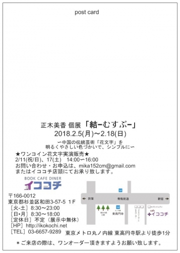 DM02-2.jpeg