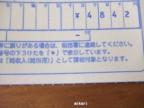 DSCF1625.jpg