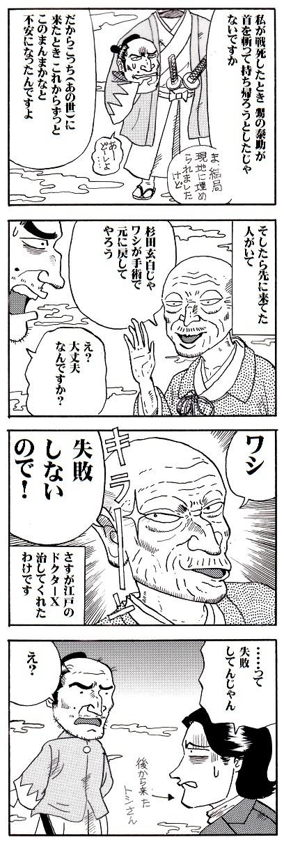 20180108.jpg
