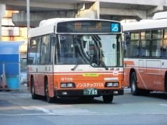 9708号車