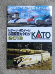 KATOカタログ2018