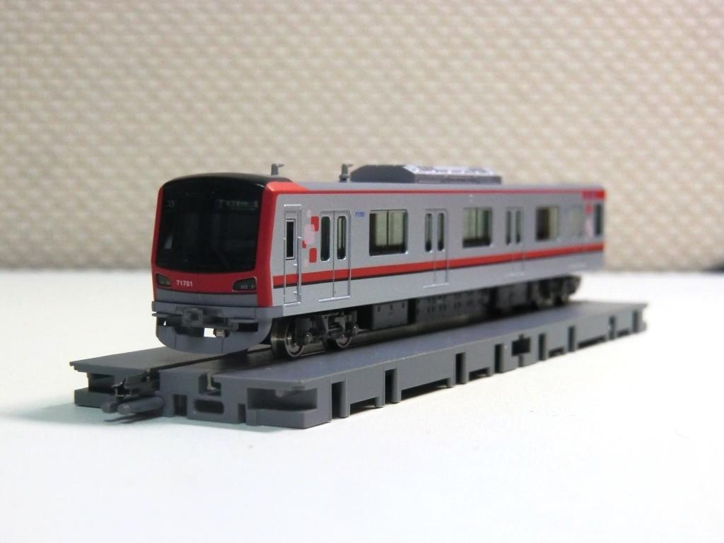 Tc71701.jpg