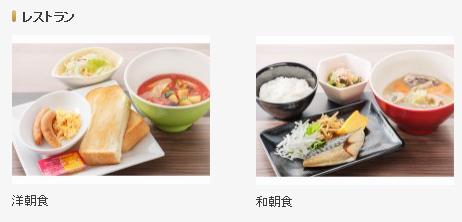 京急EXイン羽田の朝食