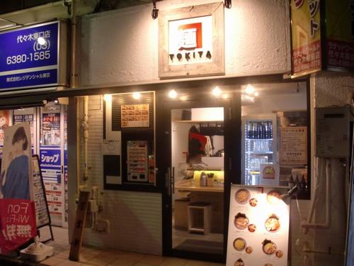 TOKITA@代々木・20180121・店舗