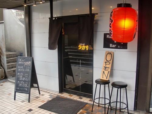 ツカサ@六本木・20180214・店舗